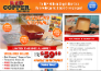Try Red Copper Square Pan and Get FREE Bonuses!